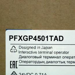 [신품] PFXGP4501TAD 프로페이스 터치스크린 10.4