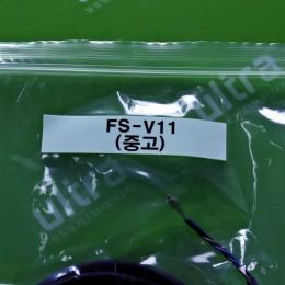 [중고] FS-V11 키엔스 센서