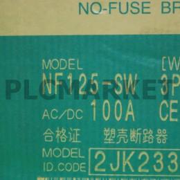 [신품] NF125-SW 미쯔비시 차단기