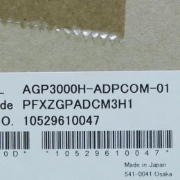 [신품] AGP3000H-ADPCOM-01  프로페이스 전용아답터
