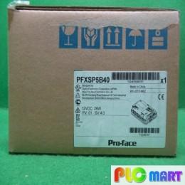 [신품] PFXSP5B40 프로페이스 터치스크린 파워 박스