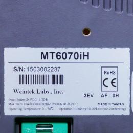 [중고] MT6070iH 2EV 이지뷰 터치스크린