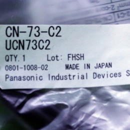[신품] CN-73-C2 파나소닉 센서