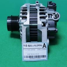 알터네이터 재생알터네이터 제네레이터 제네레이타 '최고품질 최저가격' 벨로스터 12V90A 37300-2B700
