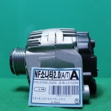 알터네이터 재생알터네이터 제네레이터 제네레이타 '최고품질 최저가격' NF소나타2.0 37300-25201 12V120A