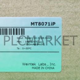 [신품] MT8071iP 웨인테크 터치스크린