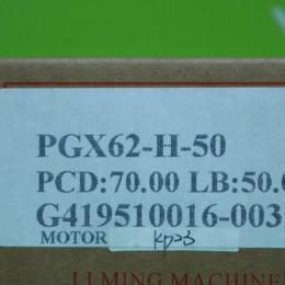 [신품] PGX62-H-50 LIMING ATG감속기