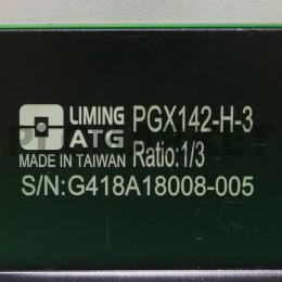 [미사용] PGX142-H-3 LIMING ATG감속기