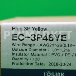 [신품] EC-3P46YE 삼원액트 아이오링크 플러그 콘넥터