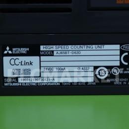 [미사용] AJ65BT-D62D 미쯔비시 고속카운터 모듈