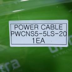 [신품] PWCNS5-5LS-20 미쯔비시 서보 파워케이블
