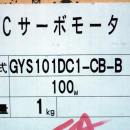 [신품] GYS101DC1-CB-B 후지 AC SERVO MOTOR