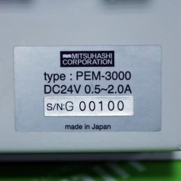 [중고] PEM-3000 미쯔하시 컬렉션 컨트롤러