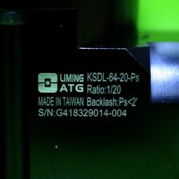 [중고] KSDL-64-20-Ps ATG 감속기