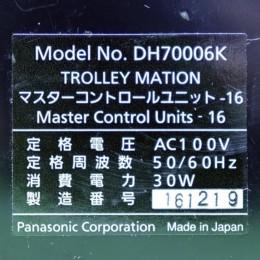 [중고] DH70006K 파나소닉 접점 전송기