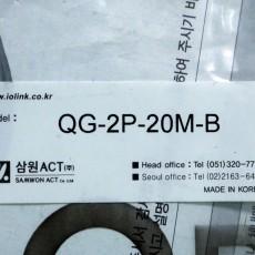 [신품] QG-2P-20M-B 미쯔비시 MELSECNET/G 광통신용 케이블