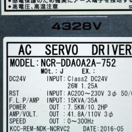 [중고] NCR-DDA0A2A-752 Nikki denso