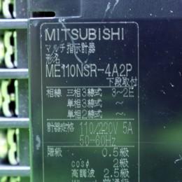 [중고] ME110NSR-4A2P 미쯔비시 전자식 지시 계기