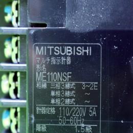 [중고] ME110NSF 미쯔비시 전자식 지시 계기