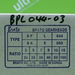 [신품] BPL044-03 브라토 50~100W 3:1 감속기