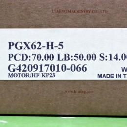 [신품] PGX62-H-5 ATG 5:1 200~400W 감속기
