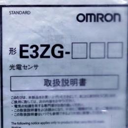 [신품] E3ZG-T61 OMRON 광전센서
