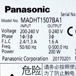 [중고] MADHT1507BA1 파나소닉 서보엠프