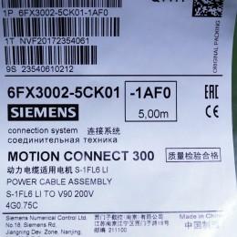 [신품] 6FX3 002-5CK01-1AF0 지멘스 POWER CABLE 5M