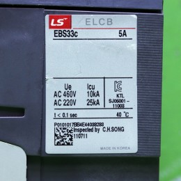 [중고] EBS33c 5A 엘에스 누전차단기