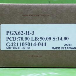 [신품] PGX62-H-3 ATG 서보감속기 (납기 : 전화문의)