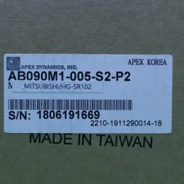 [신품] AB090M1-005-S2-P2 APEX 감속기 (납기 : 전화문의)