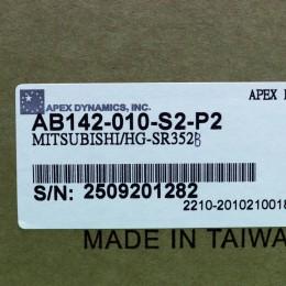 [신품] AB142-010-S2-P2 APEX 감속기 (납기 : 전화문의)