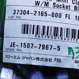 [신품] JE-1502-7967-5 3M Mini-Clamp