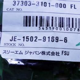 [신품] JE-1502-9169-6 3M Mini-Clamp