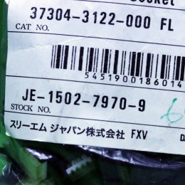 [신품] JE-1502-7970-9 3M Mini-Clamp
