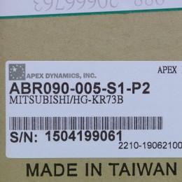 [신품] ABR090-005-S1-P2 아펙스 감속기