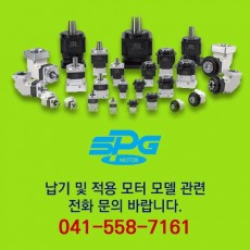 [신품] SPIFHㅁㅁㅁP SPG 에스피지 직선형 감속기 - 정밀급