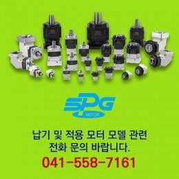 [신품] SPLHㅁㅁㅁP SPG 에스피지 앵글형 감속기 - 정밀급