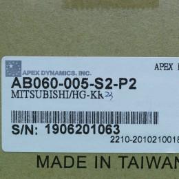 [신품] AB060-005-S2-P2 APEX 아펙스 5:1 감속기 (납기 : 전화문의)