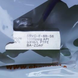 [신품] SBVC-F-8R-S6 S-LOK (Hansun) 육각 볼 밸브