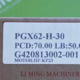 [신품] PGX62-H-30 ATG 30:1 (1/30) 감속기