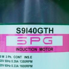 [신품] S9I40GTH SPG(에스피지) 40W 인덕션 모터 (납기 : 전화 문의)