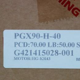 [신품] PGX90-H-40 ATG 40:1 감속기