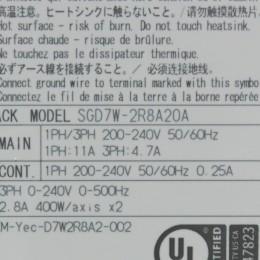 [중고] SGD7W-2R8A20A 야스카와 400W 서보드라이브