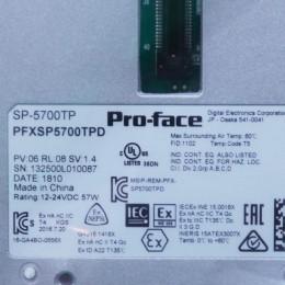 [미사용] PFXSP5700TPD 프로페이스 15인치 터치스크린