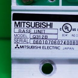 [중고] 한정특가 - Q312B 미쯔비시 12슬롯 베이스