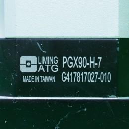 [중고] PGX90-H-7 ATG 7:1 감속기
